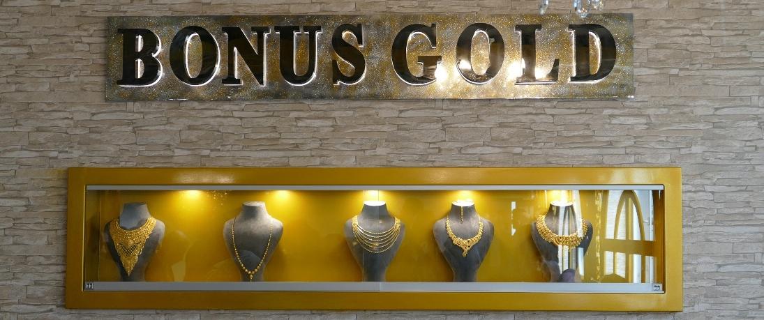 Bonus gold Acropolis 77230