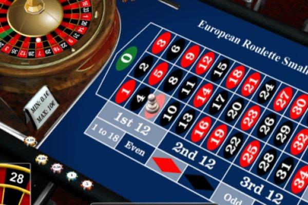 Trucchi alla Roulette 58294